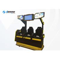 Wholesale Fiber Reinforce Plastic VR Game Machine Simulation Rides For Chidren 3 Players from china suppliers