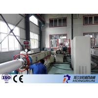 China Full Automatic PS Foam Sheet Extrusion Line With Intelligent System on sale