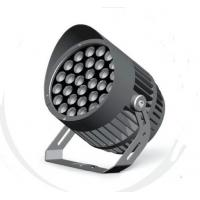 Wholesale 86 Watt Round Mounted Led Outdoor Flood Lights For Architectural CREE chips from china suppliers