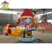 Wholesale commercial amusement kiddie rides from china suppliers