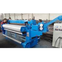 Galvanized Electric Fully Automatic Welded Wire Mesh Machine In Roll CE Certified