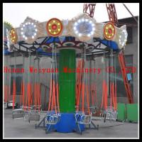 China 24 seats chair flying kiddie rides swing rides amusement flying chair rides with RFP material on sale