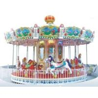 Buy cheap Amusement Rides Swing Carousel Swing Carousel Equipment (FL---04A) from wholesalers