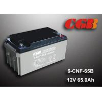 China 65AH ABS V0 Plastic Frequent discharge Sla Battery 12v For Solar Wind System on sale