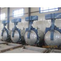 Wholesale Chemical Textile Wood AAC Autoclave Steam Sterilization High Efficiency from china suppliers