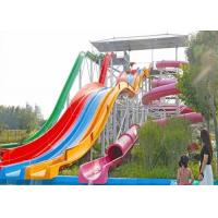 Wholesale Amusement Park High Speed Tall Water Slides For Kids Over 6 Years Old from china suppliers