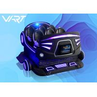China Professional 9D Movie Theater Family Six-seat 9d vr cinema simulator on sale