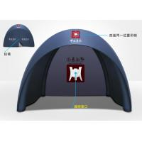 Wholesale 4 Meters Rip-stop Dacron Polyester TPU Outdoor Trade show / Advertising Inflatable Tent from china suppliers