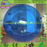 Buy cheap Giant inflatable water walking ball human pvc jumbo floating water running ball from wholesalers