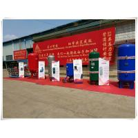 Wholesale 290 PSI Painted Vertical Air Receiver Tank , 60 Gallon Air Compressor Replacement Tank from china suppliers