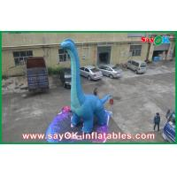 Wholesale Dinasour Inflatable Cartoon Characters Oxford Cloth For Advertising from china suppliers
