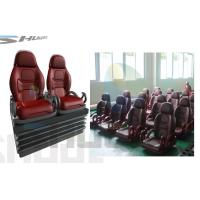 2 Persons / Set Air System Motion Seat / Chair For Indoor 5D / 6D / 7D Theater