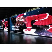 Wholesale P6 LED Outdoor Advertising Screens / Full Color SMD P6 LED Modules For Conference from china suppliers