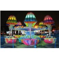 Wholesale Leisurely Jellyfish Family Fun Ride Amusement 24 Persons Park Equipment from china suppliers