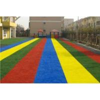 Wholesale Artificial Grass for Sports (RS131) from china suppliers