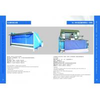 Wholesale Compact Dust Collector Box SL Bristle Vacuum Box For Textile Processing Machinery from china suppliers