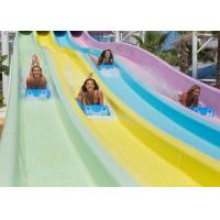Wholesale Amusement Park Outdoor Water Play Equipment 5.5kW / Slide Power 12 Months Warranty from china suppliers