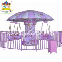 Wholesale Children amusement park rides mini flying chair from china suppliers