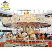 Wholesale 16 seats merry go round carousel horses for sale from china suppliers