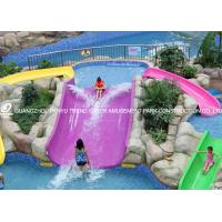 Wholesale Fiberglass kids residential pool slide for water play / children water slides from china suppliers