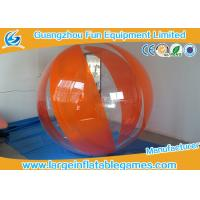 China Orange Polyether TPU Inflatable Water Walking Ball , Big Inflatable Ball For Human on sale