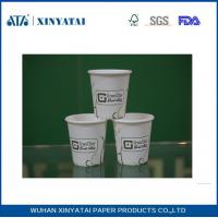 Quality 7oz Flexo Printing Insulated Paper Coffee Cups , Hot Drink Disposable Paper Cup for sale
