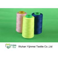 Wholesale 100% Virgin Spun Polyester Sewing Thread from china suppliers