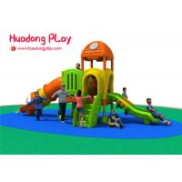 Buy cheap Fun Homemade Attractive School Outdoor Childrens Playground About 5 Volume Cubic from wholesalers
