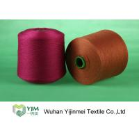 Wholesale Dyed spun yarn with high tenacity and knotless from china suppliers