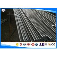 Buy cheap 52100 /100Cr6 Cold Finished Bar, 25-160 Mm Diameter, Bearing steel, Peeled Bar from wholesalers