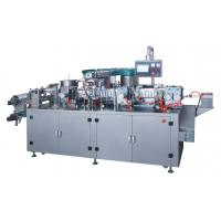 Wholesale Fully Automatic Swab Sticker Four Side Sealing Packing Machine for Alcohol / Povidone from china suppliers