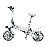 Wholesale Drop Shipping Double Suspension Foldable Electric Bike Aluminum Material from china suppliers