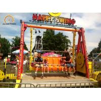 Wholesale Interesting Happy Swing Ride FRP And Steel Material 12 Person Capacity from china suppliers