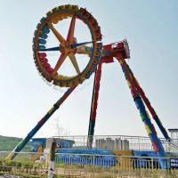 Wholesale 120 Degree Giant Frisbee Ride , Extreme Frisbee Ride 30 Seats from china suppliers