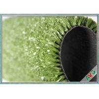 Wholesale Easy Maintenance Gentle To Skin Tennis Artificial Grass 6600 Datex UV Resistance from china suppliers