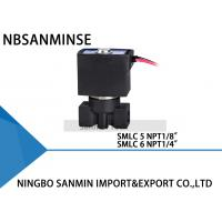 Wholesale Water Brass Solenoid Valve Normally Closed 2 Way 1/8 1/4 NPT Pipe Size EPDM Seals from china suppliers