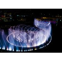 Quality Large Outdoor Musical Fountain Modern Art , 3d  Water Fountain With Lights for sale