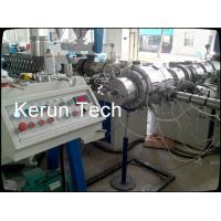 Automatic control PE Pipe Extrusion Machine PCC smart modular