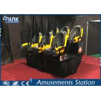 Wholesale Electronic 5D Cinema Simulator 6 Seats With 5.1 Digital Speaker System from china suppliers