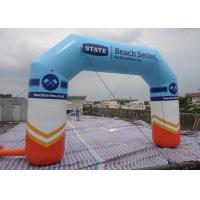 Wholesale Customize Inflatable Arches 0.55mm PVC Tarpaulin With One Free Blower from china suppliers