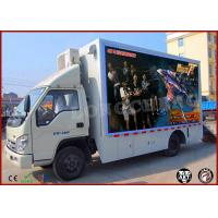 China Mobile Game Trucks , 7D Mobile Gaming Truck For Amusement Park on sale