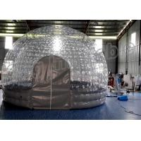 Quality Outdoor Rental Transparent Inflatable Cube Tent Bubble Tent With Double Layers for sale