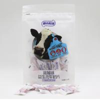 Wholesale 75% New Zealand Milk Powder Bovine Colostrum Milk Tablet With Bag Packing from china suppliers