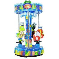 Wholesale Small Size KQ60245E Amusement Park Facilities Ocean World Series With 3 Fly Chair from china suppliers
