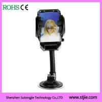 car windshield mount for mobile GPS for sale