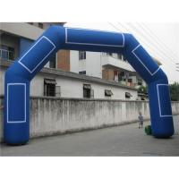 Buy cheap Inflatable arch,advertisement arch from wholesalers