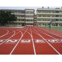 Wholesale Polyurethane Jogging Track Flooring , Comfortable Synthetic Jogging Track  from china suppliers