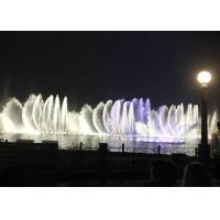 China Floating Water Fountain Show , Computer Controlled Water Fountain With Colorful RGB on sale
