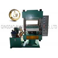 Wholesale O-rings/Gasket Hydraulic Molding Machine, Rubber Molding Vulcanizing Machine, Rubber Molding Press Machine from china suppliers