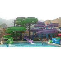 Wholesale 12m Height Waterpark Slide , Fiberglass Spiral Water Slide For 240 Person / Hour from china suppliers